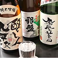 【お酒の種類豊富】