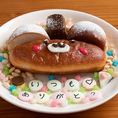 放課後駄菓子バー A-55 京都四条河原町店のおすすめ料理1