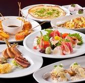 BARON バロン 姫路店のおすすめ料理2