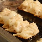 円頓寺 ぎょうざ 関山のおすすめ料理3