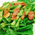 料理メニュー写真大和マナと生ハムのわさび風味サラダ