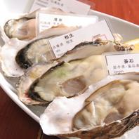 生牡蠣常時7種類以上!!