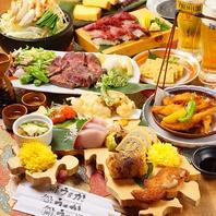 九州尽くしの宴会コースもございます♪