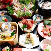 日比野 勝川のおすすめ料理3