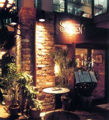 Restaurant SANGEN サンゲンの写真