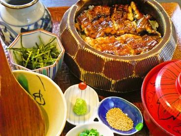 たま川のおすすめ料理1