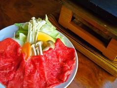 三牛志藍屋のおすすめ料理1
