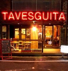 TAVES GUITA タベスギータの雰囲気1