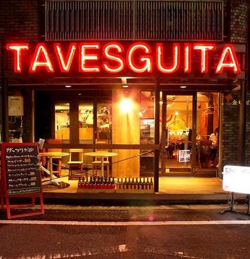肉バル タベスギータ TAVES GUITAの雰囲気1