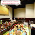 【キッズルーム♪その1】床全面に安心のクッションマットとおもちゃを多数ご用意!ご予約は大人2名様からOK!#天王寺#カラオケ#個室#飲み放題#2次会#宴会#ママ会#女子会
