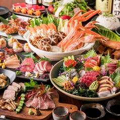 個室で味わう彩り和食 栄 有楽町駅前店のコース写真