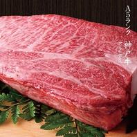 料理長が厳選したプレムアム牛!!