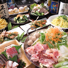 個室居酒屋 海千代 沼津駅前店のコース写真
