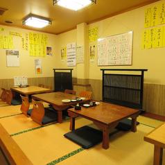 居酒屋 活け簀料理 仁陣のおすすめポイント1
