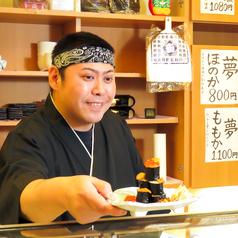 寿司処 真珠の雰囲気1