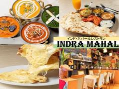 インドラマハールの写真