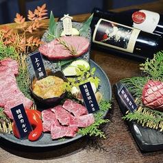 炭焼酒房 旻晁の昊 メス赤身肉専門店の写真