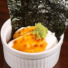 料理メニュー写真クリームチーズの雲丹醤油和え