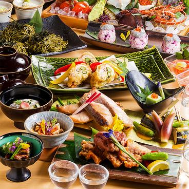 和食りん 新橋本店のおすすめ料理1