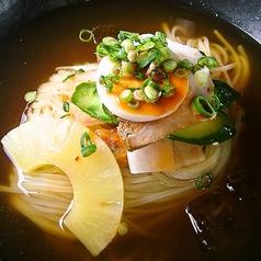 焼肉 南大門 太子店のおすすめ料理3