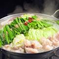 はかた商店 越谷西口駅前店のおすすめ料理1