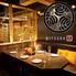 地産地消の野菜を楽しむ創作居酒屋 みつば 広島流川店のロゴ