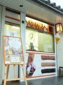 鎌倉チュロス 鎌倉駅のグルメ