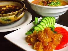 中華賄い料理 橙宴の写真