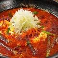 料理メニュー写真【〆はコレ】大人気!タイニーボードの辛麺