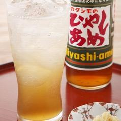 贔屓屋 茨木店のおすすめドリンク3