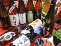 種類豊富な日本酒もご用意。