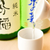 博多もつ鍋 豚鍋 鶏鍋 ぶんぶく 柳川店のおすすめポイント2