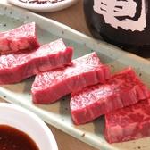 和牛焼肉ダイニング むてき苑のおすすめ料理3
