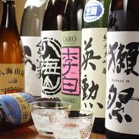 全国の地酒・地ビールをとりそろえております