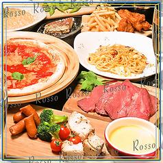 カラオケ ROSSO ロッソ 大宮のおすすめ料理1