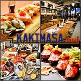 肉と牡蠣 KAKIMASA カキマサ 2nd 草津駅前店の写真