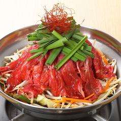 居酒屋まる 武蔵小杉のおすすめ料理1