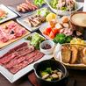 隠れ家 肉バル tokyocheers 新宿店のおすすめポイント1