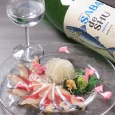 地鶏と地野菜の旬料理 御萩 OHAGIのおすすめ料理2
