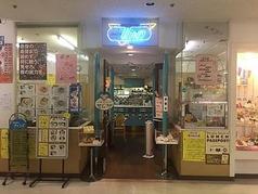 軽食喫茶ウインズの写真