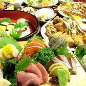 かつら亭 心斎橋店のおすすめ料理2