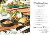 Cafe italiano LA STELLAのおすすめ料理3