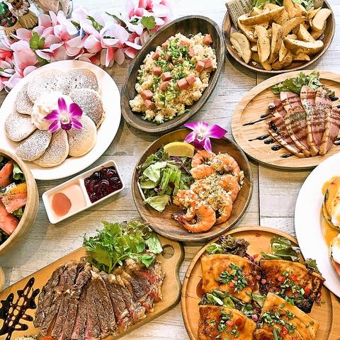 ハワイアンな空間で楽しむ本格ハワイ料理◎2時間飲み放題付きコース4000円