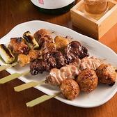鶏亭 SaCURA サクラのおすすめ料理2
