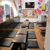 会社終わりの飲み会やお友達同士のご宴会にもオススメの6名~12名様掛けのお座敷のお席です♪みんなでワイワイ沖縄気分を味わうもよし!厳選された泡盛を味わうもよし!