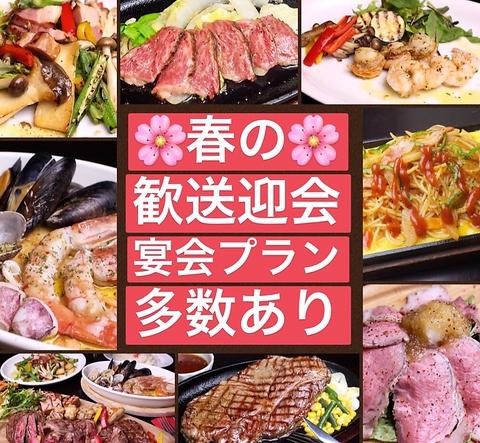 KITORA ステーキ&シーフード