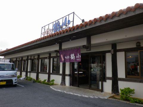 「お客様一人一人を大切に、たくさんの人に愛される沖縄そば屋」鶴小の美里店。