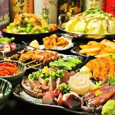 京乃吟 京都店のおすすめ料理1