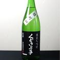 【くどき上手 純米吟醸ひやおろし~山形~】やわらかな香りで口当たりも良い、年1回の限定のくどき上手です。