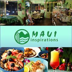 ハワイアンアロハカフェ マウイ インスピレイションズの写真